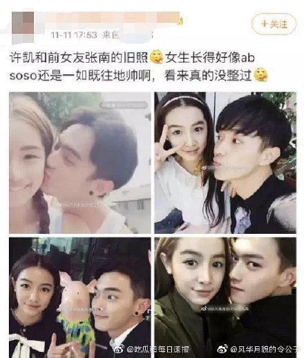 Vu Chính muốn bạn gái cũ của Hứa Khải khắc họa thành Triệu Lệ Dĩnh trong bộ phim ám chỉ chuyện tình với Trần Hiểu ảnh 4