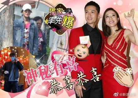 Sau 4 năm kết hôn cùng chồng trẻ, cuối cùng Dương Di đã mang thai? ảnh 0