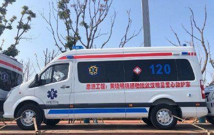 Qua việc tặng xe cứu thương cho Vũ Hán, dân mạng suy đoán địa vị trong nhà giữa Triệu Lệ Dĩnh và Phùng Thiệu Phong? ảnh 4