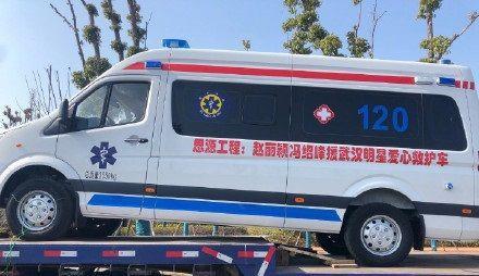 Chiếc xe cứu thương được chú thích tên vợ chồng của Triệu Lệ Dĩnh – Phùng Thiệu Phong lại trái ngược hoàn toàn với những cặp đôi còn lại khi tên vợ đứng trước chồng.