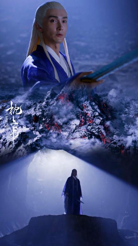 'Tam sinh tam thế: Chẩm thượng thư': Chân thân của A Ly và Bạch Cổn Cổn là gì? ảnh 22