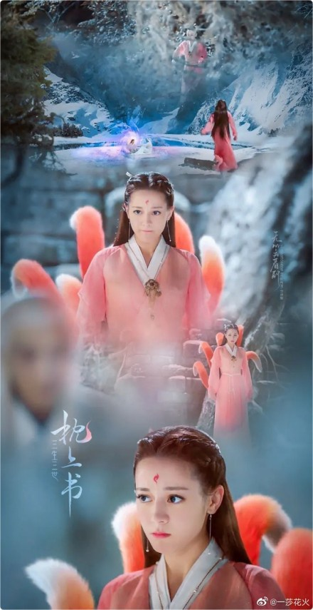 'Tam sinh tam thế: Chẩm thượng thư': Chân thân của A Ly và Bạch Cổn Cổn là gì? ảnh 29