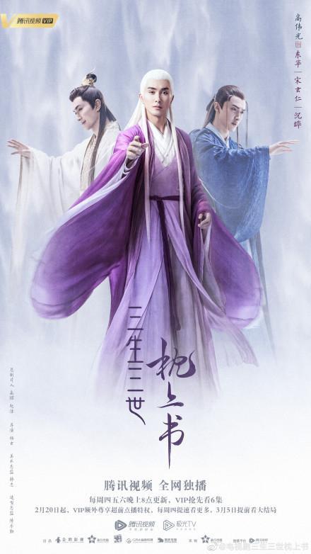 Địch Lệ Nhiệt Ba tiết lộ không chủ động và tự tin trong cuộc sống, sợ người khác không thích mình ảnh 2
