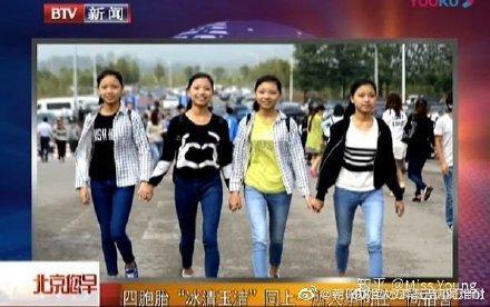 Cung đấu xuất hiện trong Thanh xuân có bạn 2: 4 chị em sinh tự bỏ phiếu cho vị trí center, ảnh cũ khiến người xem hoảng hồn ảnh 13