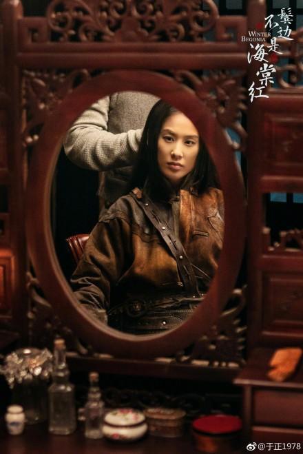 Ngoài Xa Thi Mạn, còn có 7 nữ diễn viên gây chú ý trong phim Bên tóc mai không phải hải đường hồng ảnh 8