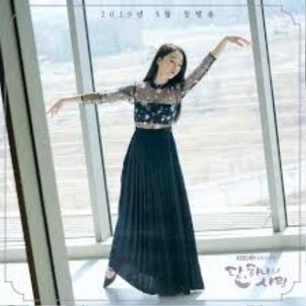 Sứ mệnh cuối của Thiên Thần: Tình Yêu của L và Shin Hye Sun có gì hot? ảnh 1