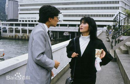 Lam Khiết Anh và Ngô Khải Hoa trong phim