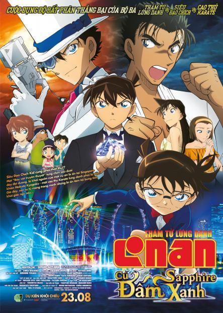 """Poster của""""Thám tử lừng danh Conan: Cú đấm Sapphire Xanh"""""""