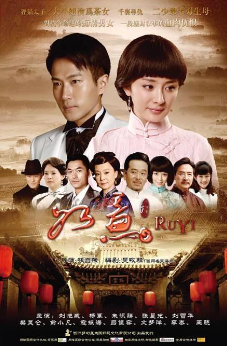 Sau ly hôn với Dương Mịch, trạng thái này của Lưu Khải Uy khiến mọi người thán phục ảnh 8