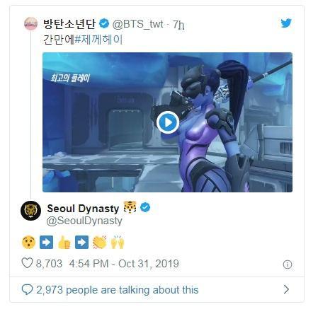 JungKook (BTS) nhận được vô số lời khen từ game thủ Overwatch nhờ màn chơi cực đỉnh ảnh 6
