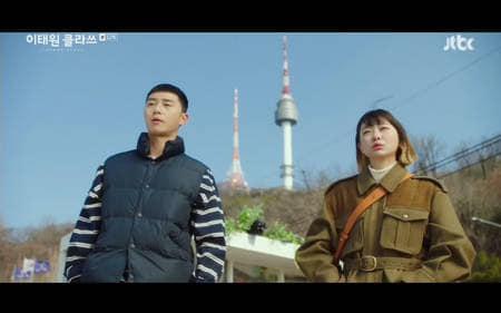 Tổng hợp những cảnh quay gây thương nhớ nhất của Itaewon Class ảnh 5