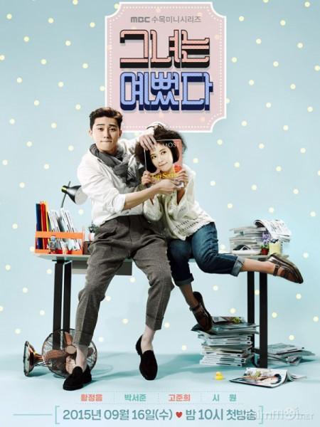 Top 11 phim Hàn bất hủ, không mọt phim nào không biết ảnh 4