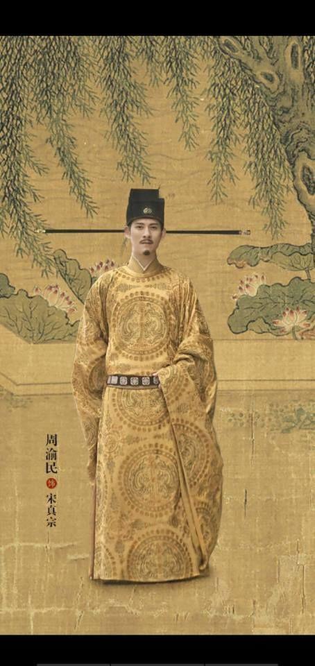 Hoa Thiên Cốt làm phần 2, nam chính sẽ là Châu Du Dân hoặc Nguyễn Kinh Thiên liệu có làm khán giả quên Hoắc Kiến Hoa? ảnh 13