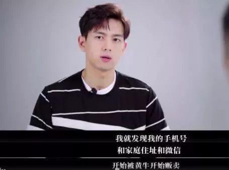 Fan Tiêu Chiến phẫn nộ khi nhân viên Sina dùng lời lẽ trù chết thần tượng ảnh 6