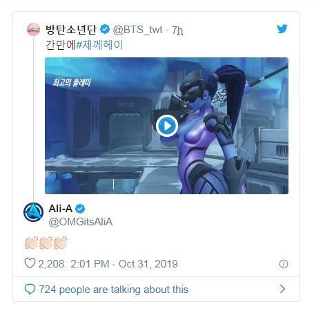 JungKook (BTS) nhận được vô số lời khen từ game thủ Overwatch nhờ màn chơi cực đỉnh ảnh 8