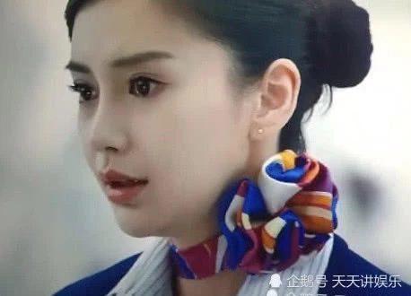 Nhìn lại những cảnh khóc của các phim cũ mới thấy vì sao cảnh khóc của Angelababy trong Cơ trưởng Trung Quốc được được đánh giá cao! ảnh 11