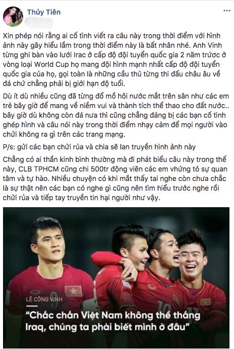 """Thuỷ Tiên từng lên tiếng khi ông xã bị đặt điều """"trù dập"""" đàn em U23."""