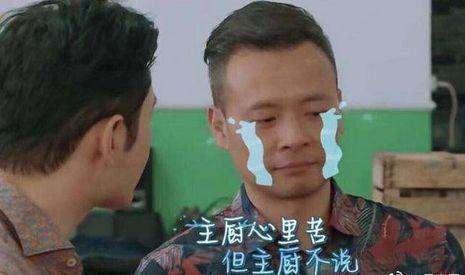 Bị nói mắc bệnh hoàng tử tuổi trung niên, Huỳnh Hiểu Minh trả lời: Tôi cảm thấy đây là việc tốt ảnh 4