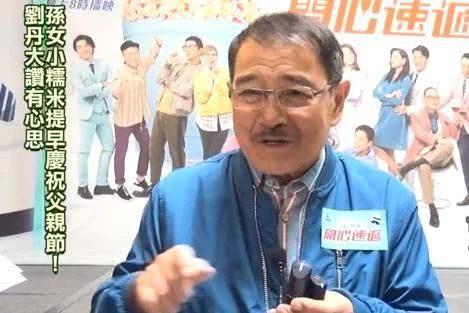 Nhân ngày của cha, Dương Mịch mượn Tiểu Gạo Nếp để tặng quà cho cha chồng cũ, bày tỏ lòng biết ơn khi đã nuôi dạy, trông nom con gái mình? ảnh 3