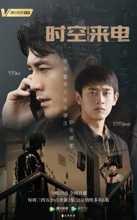 'Cuộc gọi bí ẩn'  Signal bản Trung có gì đáng xem? ảnh 13