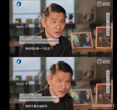 Lưu Đức Hoa nói về tiêu chuẩn của một người diễn viên tốt: Đến đúng thời gian và nhớ lời thoại không phải là điều nên làm hay sao? ảnh 1
