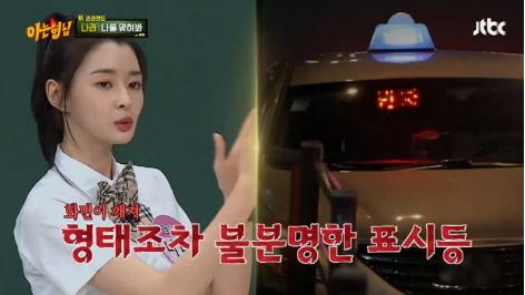 Tình đầu Park Seo Joon  Kwon Nara tiết lộ từng suýt bị bắt cóc khi còn là thực tập sinh ảnh 1