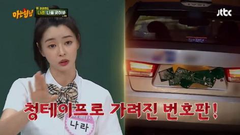 Tình đầu Park Seo Joon  Kwon Nara tiết lộ từng suýt bị bắt cóc khi còn là thực tập sinh ảnh 2