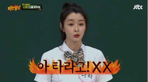 Tình đầu Park Seo Joon  Kwon Nara tiết lộ từng suýt bị bắt cóc khi còn là thực tập sinh ảnh 3