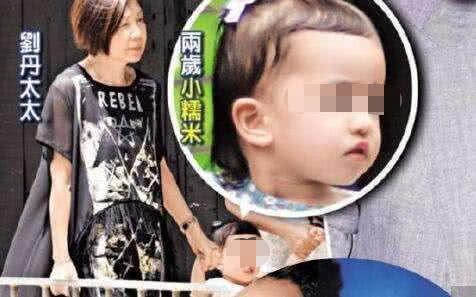 Hình ảnh Tiểu Gạo Nếp cùng bà nội