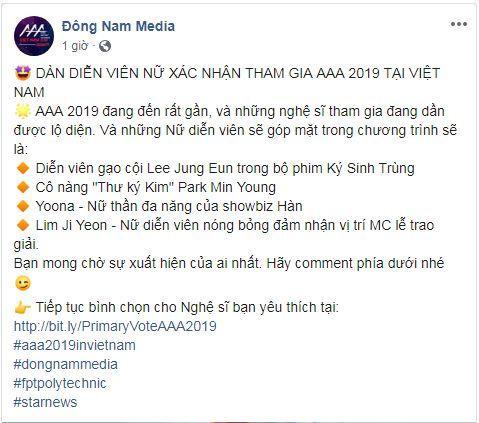 Đơn vị tổ chức chương trình AAA 2019 xác nhận có sự xuất hiện của Yoona.