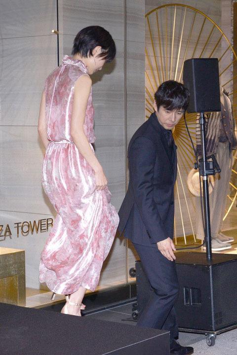 Miyazaki Aoi  Nàng thơ Nhật Bản sau khi sinh con đầu lòng vẫn đẹp tựa mùa xuân ảnh 0