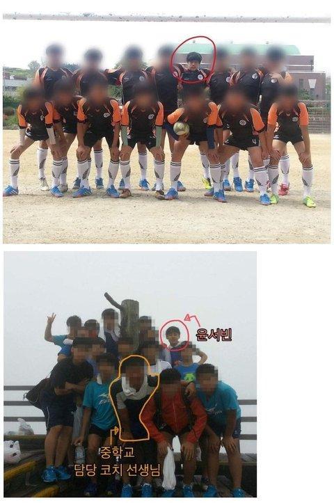 Seobin hòa đồng với các bạn khi ở trường và đội bóng.