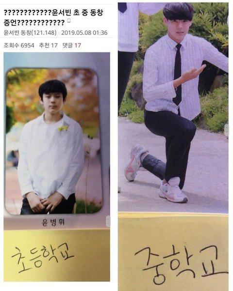 Bạn thân Yoon Seobin đưa ra bằng chứng khẳng định cựu thí sinh Produce X 101 không vi phạm bạo lực học đường ảnh 8