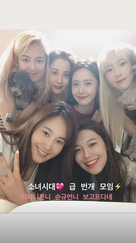 Hình ảnh tụ hợp của SNSD trên Instagram của Seohyun.