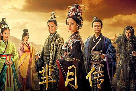 Triệu Lệ Dĩnh hợp tác với đạo diễn Hậu cung Chân Hoàn truyện Trịnh Hiểu Long? ảnh 5
