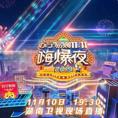 HOT: Dương Dương  Trịnh Sảng sẽ song ca cùng nhau trong Đêm hội 11.11? ảnh 4
