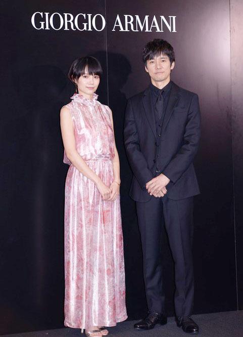 Miyazaki Aoi  Nàng thơ Nhật Bản sau khi sinh con đầu lòng vẫn đẹp tựa mùa xuân ảnh 1