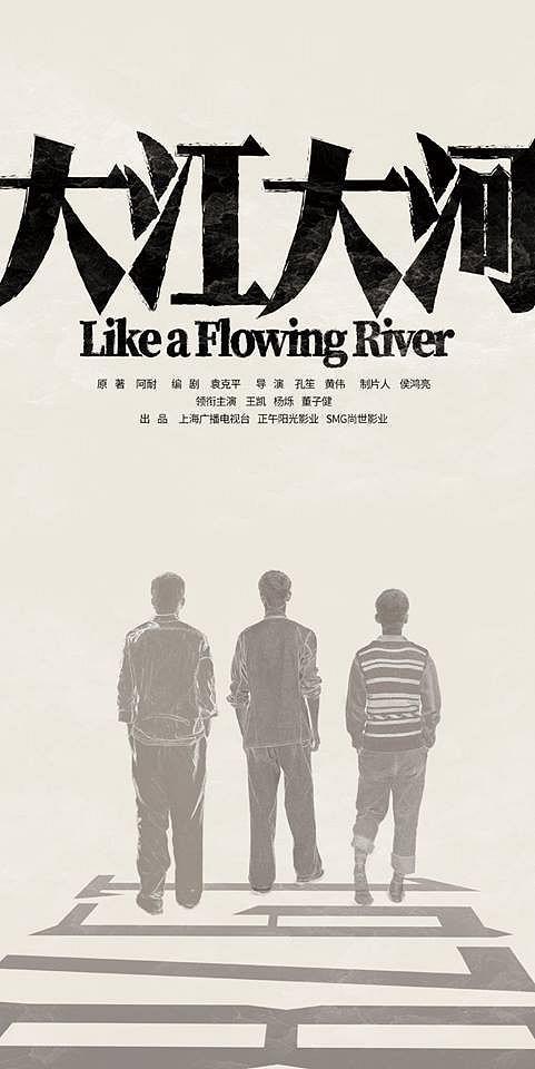 Phim truyền hình Hoa Ngữ tháng 10 (P1): Sự trở lại của 3 nam thần Vương Khải  Hình Chiêu Lâm  Chung Hán Lương trên màn ảnh nhỏ ảnh 2