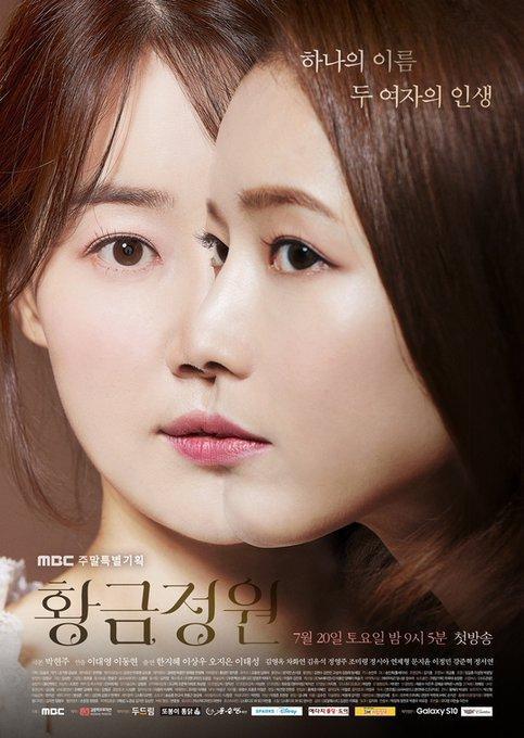 Hotel Del Luna của IU và Doctor John của Ji Sung rating đều giảm  Mother of Mine tiếp tục dẫn đầu đài trung ương ảnh 7