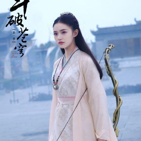 Hương mật tựa sương khói phần 2: Lâm Duẫn sẽ thay thế Dương Tử đóng vai nữ chính? ảnh 6