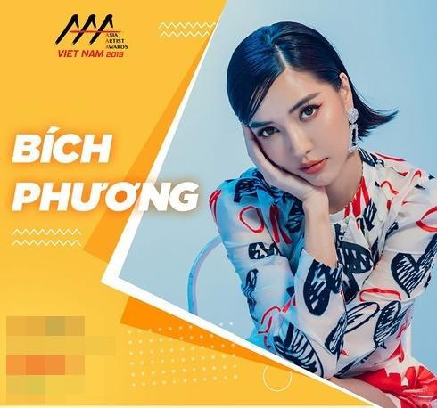 Bích Phương là nữ ca sĩ Việt Nam duy nhất tham dự sự kiện.