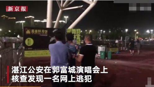 Nối gót khắc tinh tội phạm Trương Học Hữu, bắt được tên đào phạm đến xem live-show của Quách Phú Thành ảnh 1