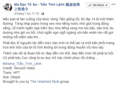 """Admin của fanpage""""Ma Đạo Tổ Sư - Trần Tình Lệnh 魔道祖师之陈情令"""" bày tỏ cảm xúc về khúc """"Vong Tiện""""."""