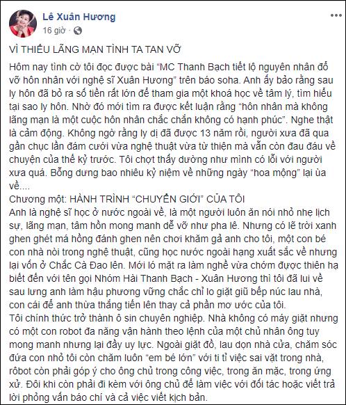 Chai sẻ của nghệ sĩ Xuân Hương trên trang cá nhân