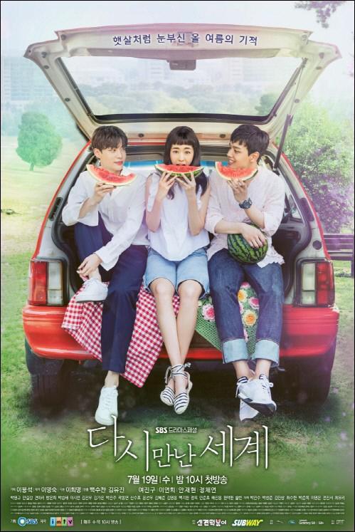 Goo Hye Sun tố chồng ngoại tình với bạn diễn nữ, fan lục lại phim của Ahn Jae Hyun sau khi cưới ảnh 6