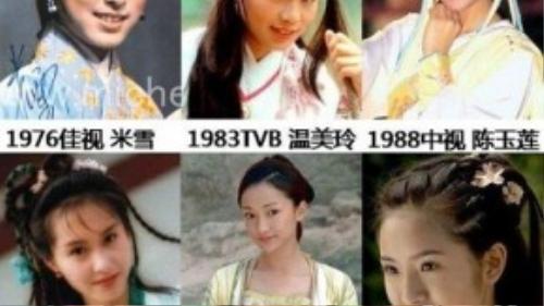 Những phiên bản Hoàng Dung trên sóng truyền hình.