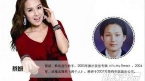 Giọng ca đình đám Chae Yeon gần như đã biến thành một người hoàn toàn khác. Bức ảnh thẻ cũ của cô được đánh giá là trông khá giống nam học sinh.