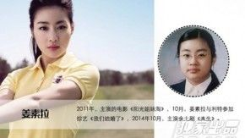 Kang So Ra thời còn đi học khá mập. Cô được cho là đã cắt mí mắt, gọt cánh mũi và gọt cằm khi gia nhập làng giải trí.