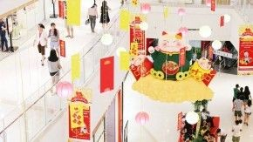 Aeon Mall Tân Phú được trang hoàng lộng lẫy nhân dịp Tết Bính Thân. Ảnh: foody.