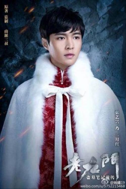 Trương Nghệ Hưng (Lay) trong vai Nhị Nguyệt Hồng.